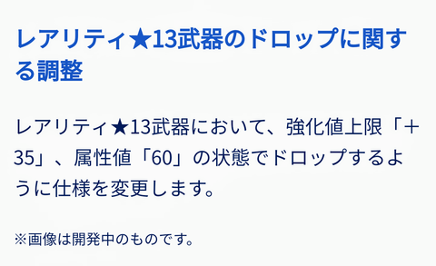 Screenshot_20190412-184130~2