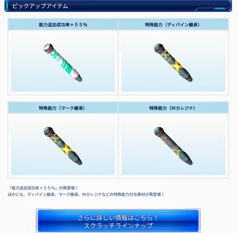 Screenshot_20200701-131943~2