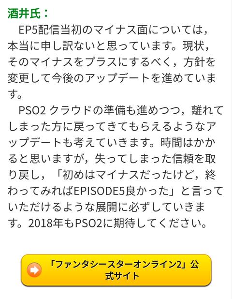 Screenshot_20171231-135744~2