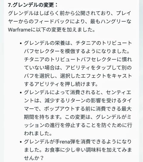 Screenshot_20200321-143500~2