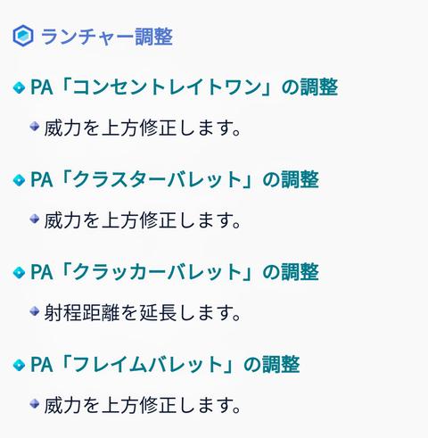 Screenshot_20190412-180608~2