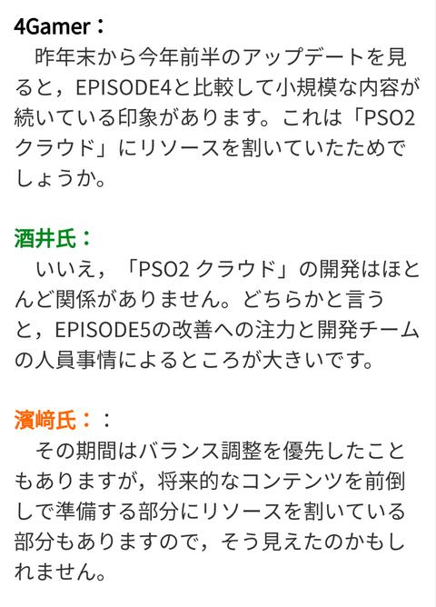 Screenshot_20180720-115731~2