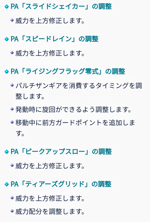 Screenshot_20190412-181005~2