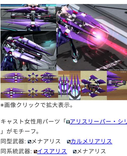 Screenshot_20190429-124146~2