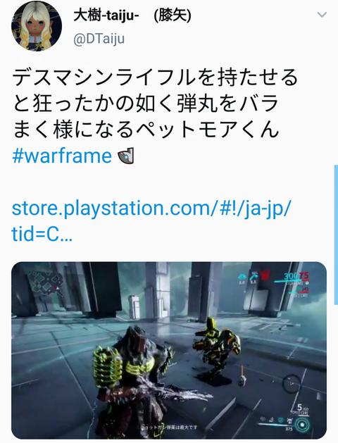 Screenshot_20190829-185714~2