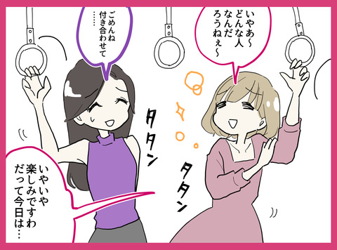 2019_03_22_01