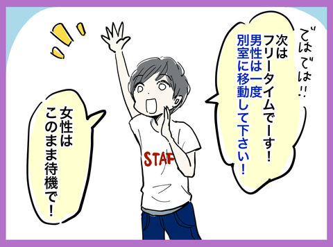 2018_11_19_002