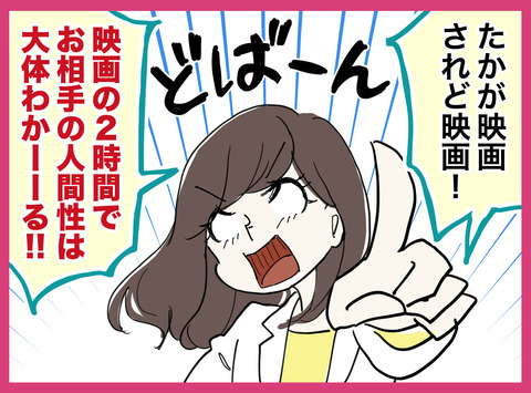 2019_04_23_04