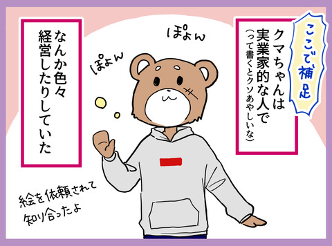 2018_12_09_03
