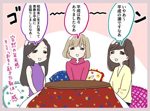 2019_04_30_01