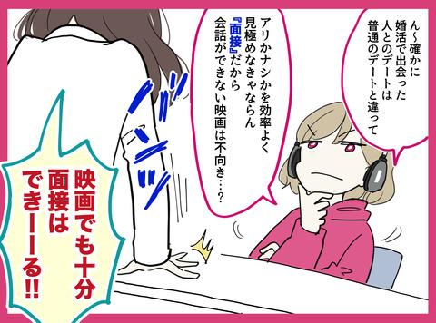 2019_04_23_03