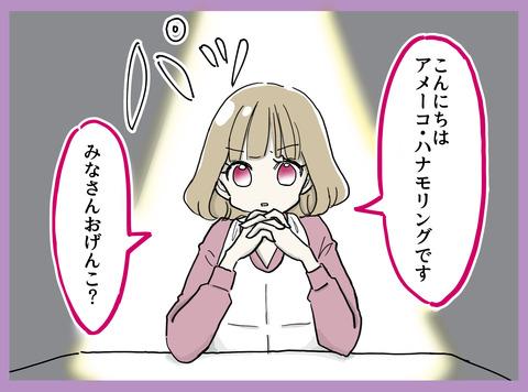 2018_12_08_01