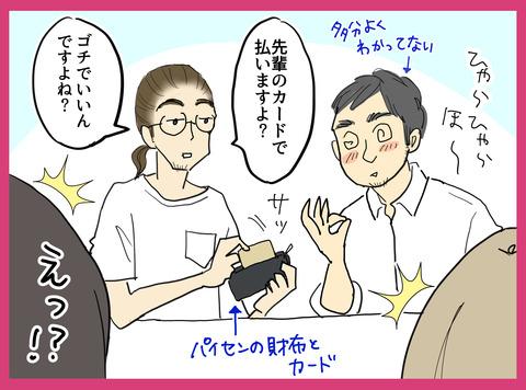 2019_04_21_04