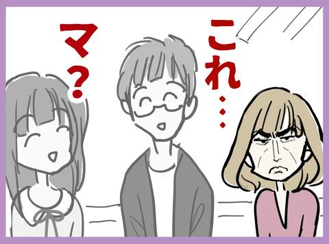 2018_11_26_006