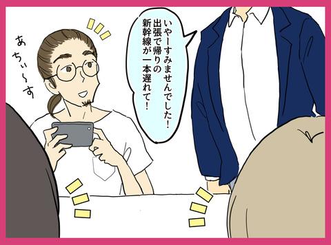 2019_04_19_04