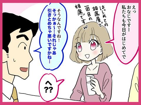 2019_02_05_03