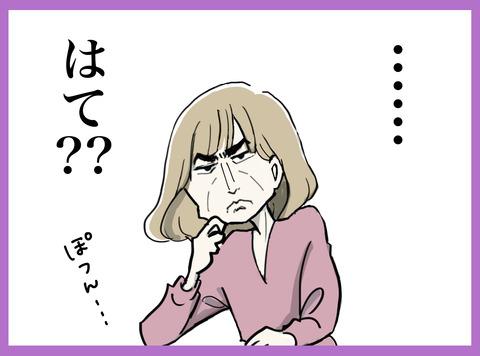 2018_11_20_006