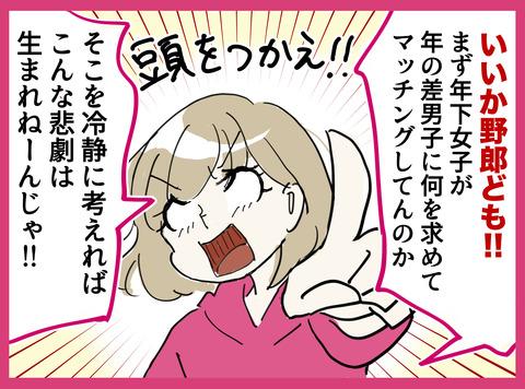 2019_09_09_06