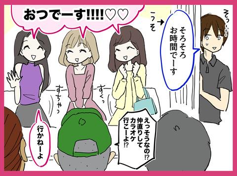 2019_03_03_04