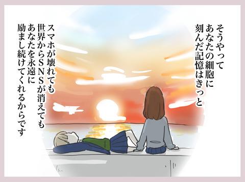 2019_03_09_11