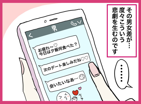 2019_04_25_01