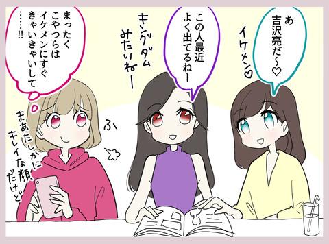 2019_05_01_01