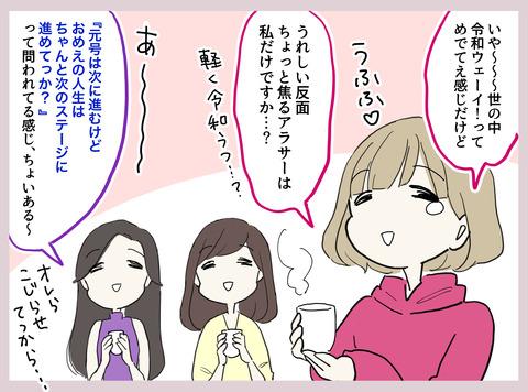 2019_04_30_02