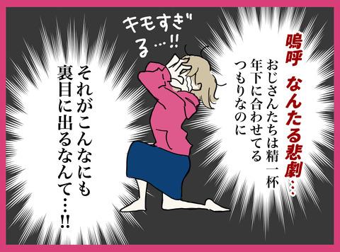 2019_09_09_04