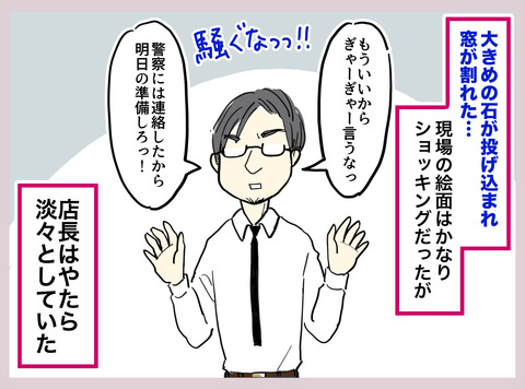 2019_01_28_01