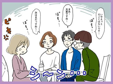 2018_11_21_004