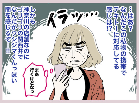 2018_01_16_03