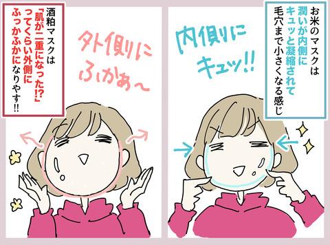 2019_04_27_05