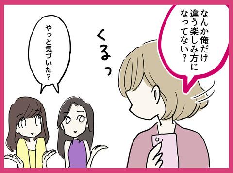 2018_12_19_08
