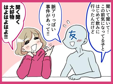 2019_11_19_01