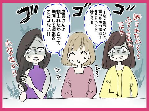 2019_03_01_02