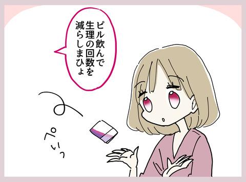 2018_11_13_007