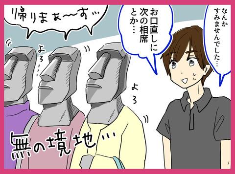 2019_03_03_05