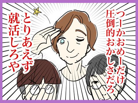 2018_11_20_0011