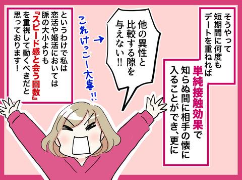 2019_11_24_06