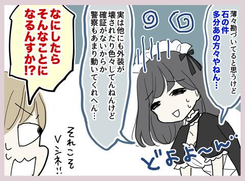 2019_01_30_04