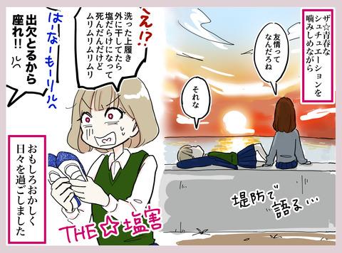 2019_03_09_04