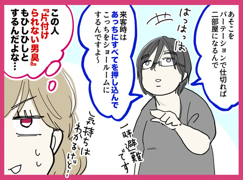 2019_01_10_03