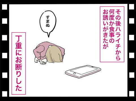 2018_12_14_03