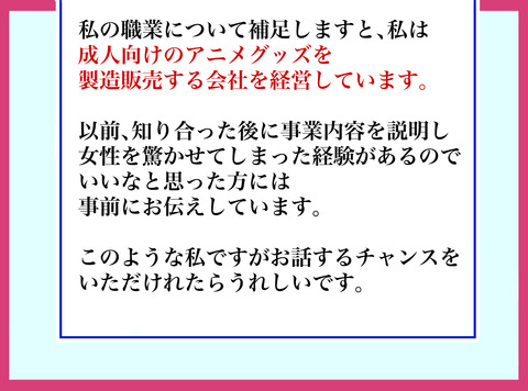 2019_12_22_03
