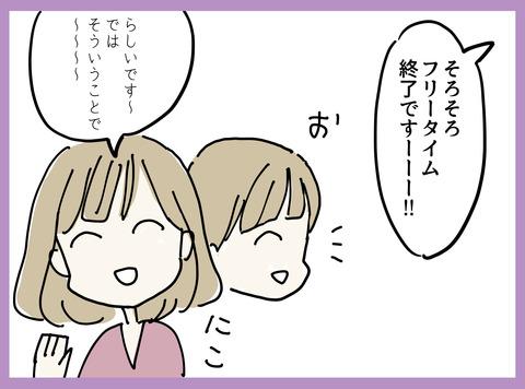 2018_11_21_006