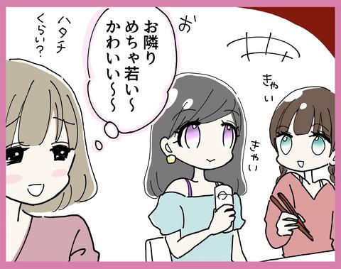 2018_10_21_04