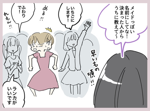 2019_01_23_03