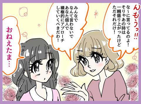 2018_12_01_006