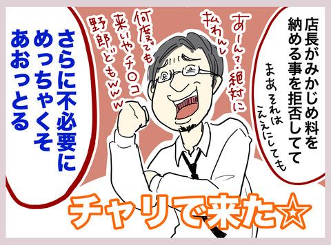 2019_01_30_05