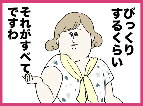 2019_01_11_06